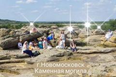 IMG-20210829-WA0002