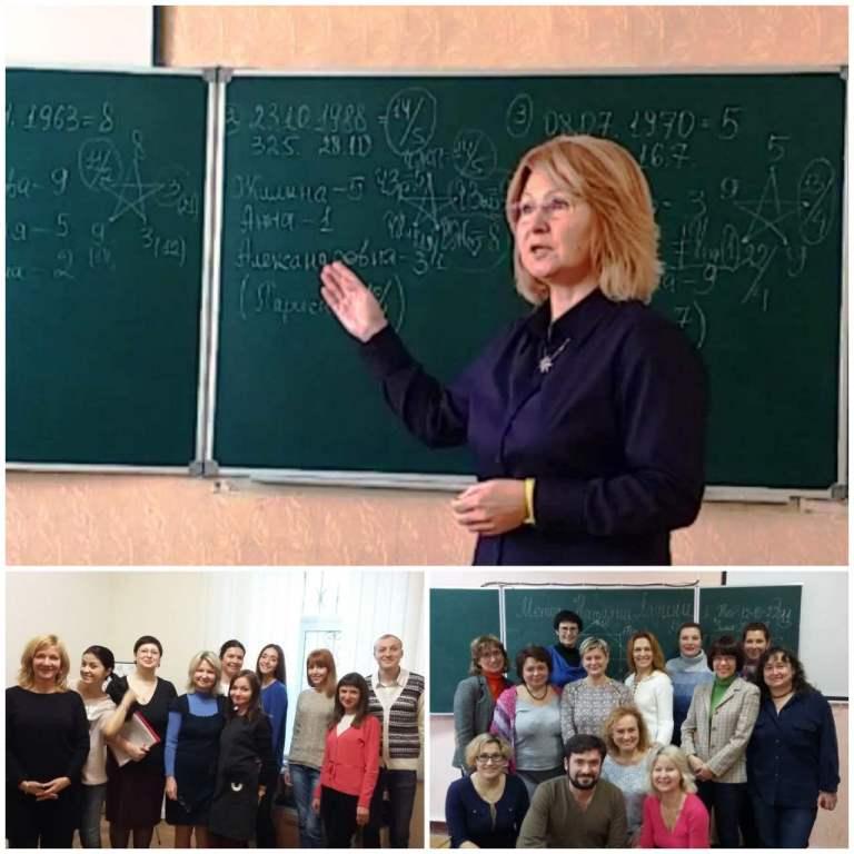 Уроки нумерологии Киев